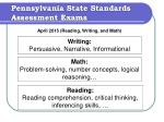 pennsylvania state standards assessment exams
