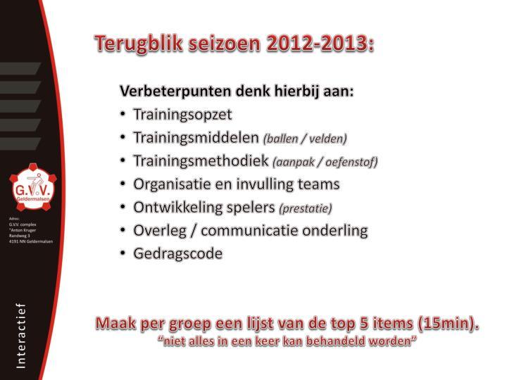 Terugblik seizoen 2012-2013: