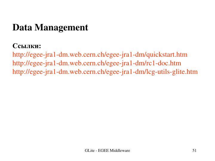 Data Management