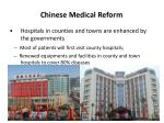 chinese medical reform
