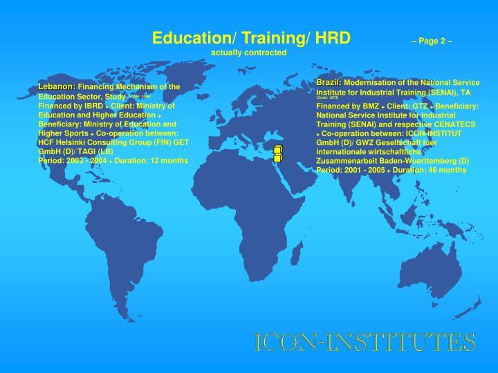 Education/ Training/ HRD