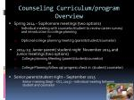 counseling curriculum program overview