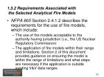 1 5 2 requirements associated with the selected analytical fire models