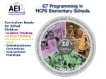 gt programming in mcps elementary schools