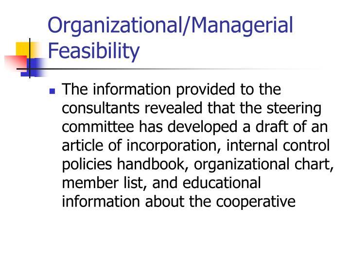 Organizational/Managerial Feasibility
