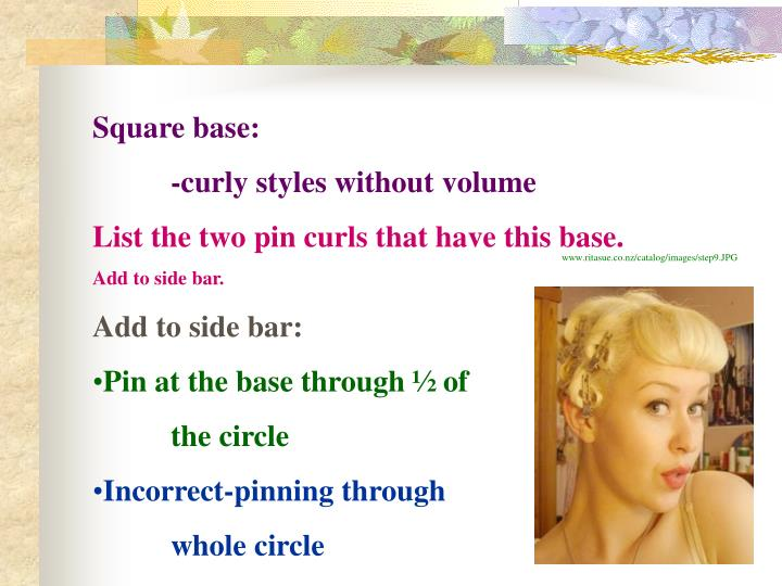 Square base: