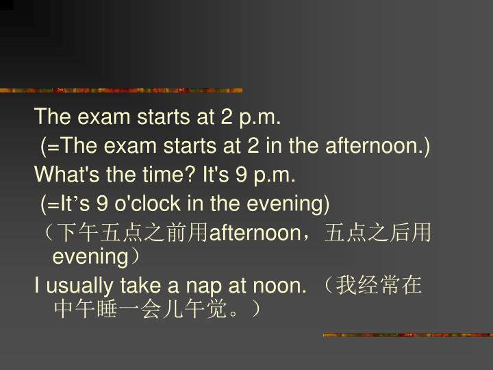The exam starts at 2 p.m.