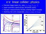 e e linear collider physics