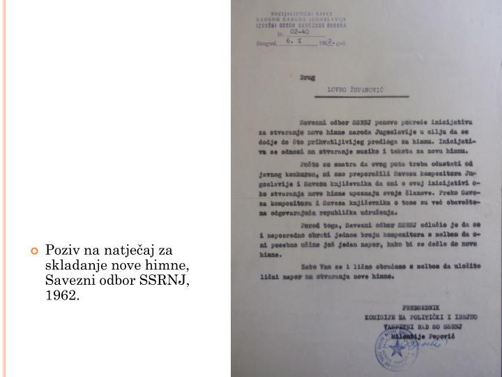 Poziv na natječaj za skladanje nove himne, Savezni odbor SSRNJ, 1962.