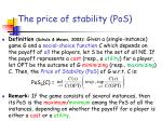 the price of stability pos