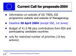 current call for proposals 2004