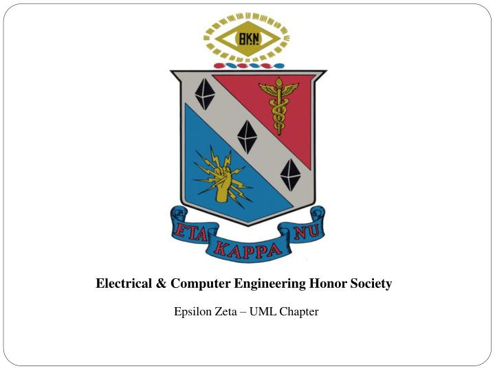 Electrical & Computer Engineering Honor Society