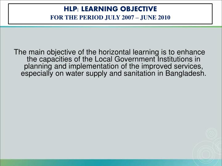 HLP: LEARNING OBJECTIVE