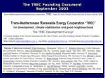 the trec founding document september 2003