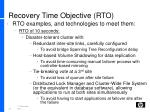 recovery time objective rto2
