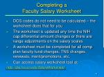 completing a faculty salary worksheet