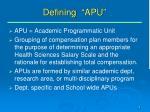 defining apu