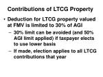 contributions of ltcg property1