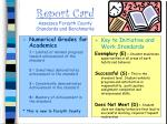 report card assesses forsyth county standards and benchmarks