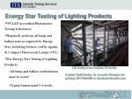 energy star testing of lighting products