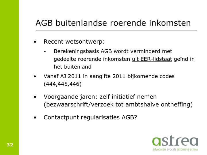 AGB buitenlandse roerende inkomsten
