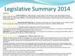 legislative summary 2014