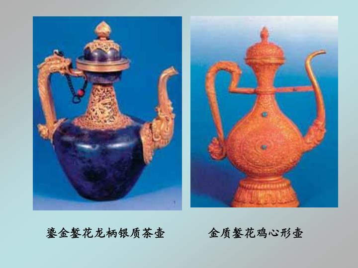 鎏金錾花龙柄银质茶壶