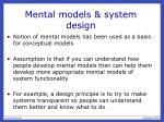 mental models system design