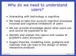 why do we need to understand users