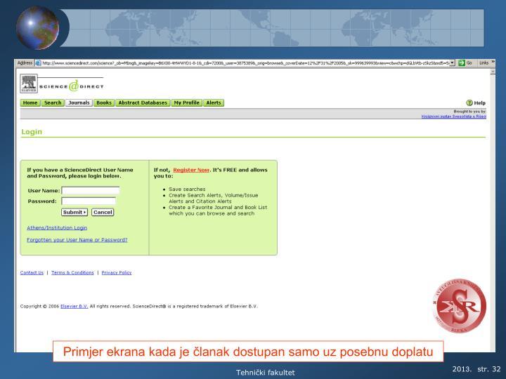 Primjer ekrana kada je članak dostupan samo uz posebnu doplatu