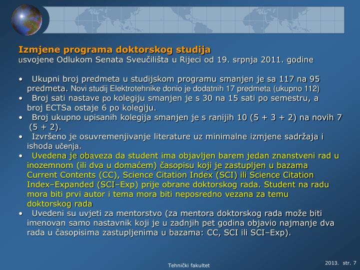 Izmjene programa doktorskog studija