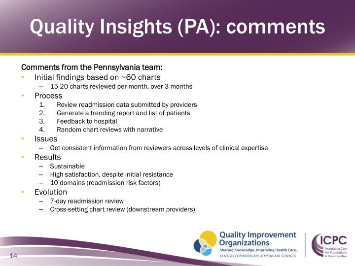 Quality Insights (PA): comments