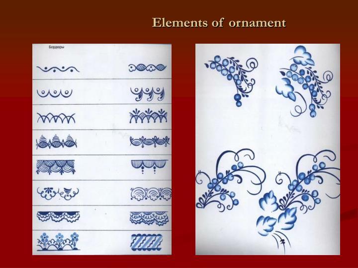 Elements of ornament