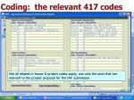 coding the relevant 417 codes