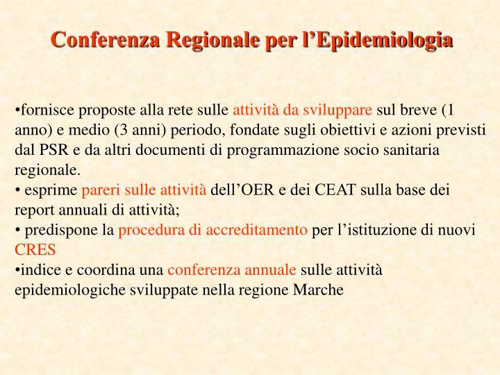 Conferenza Regionale per l'Epidemiologia