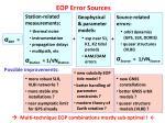 eop error sources