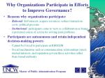 why organizations participate in efforts to improve governance