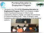 plumbing education to employment program