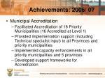 achievements 2006 07