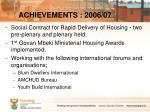 achievements 2006 072