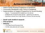 achievements 2006 073