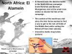 north africa el alamein