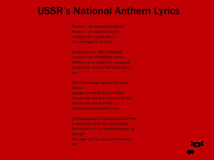 USSR's National Anthem Lyrics