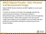 mscf adjunct faculty sick personal and bereavement usage
