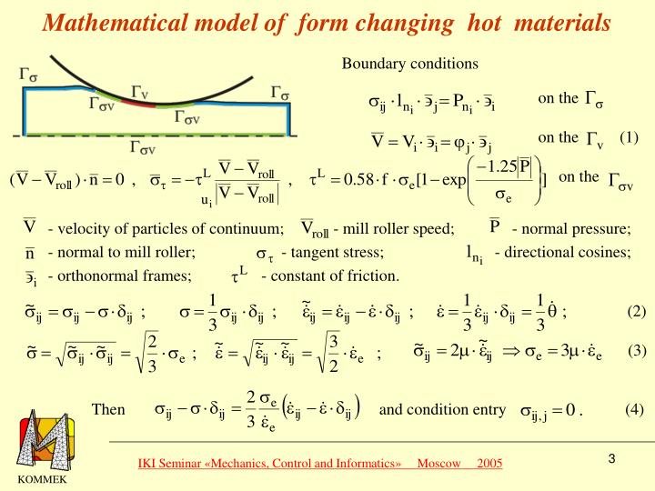 Mathematical model of  form changing  hot  materials