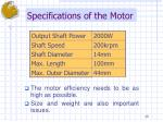specifications of the motor