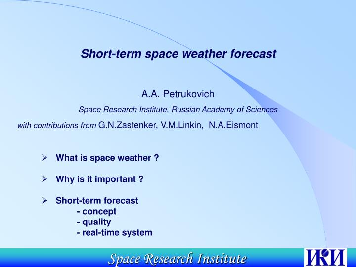 Short-term space weather forecast