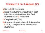 comments on k means 2