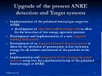 upgrade of the present anke detection and target systems