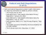 federal and dod regulations 1 of 2